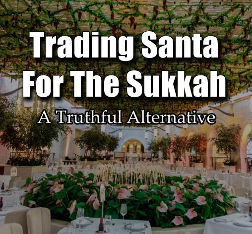 Trading Santa For The Sukkah